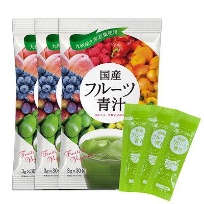 画像: [Qoo10] 国産フルーツ青汁 : 健康食品・サプリ