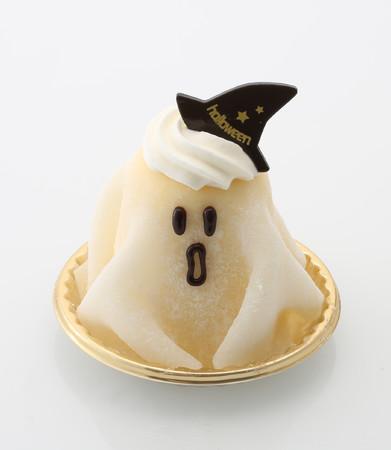 画像3: 「アンテノール」から ハロウィン限定ケーキが新発売!