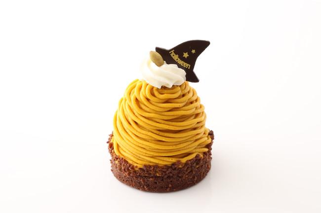 画像2: 「アンテノール」から ハロウィン限定ケーキが新発売!