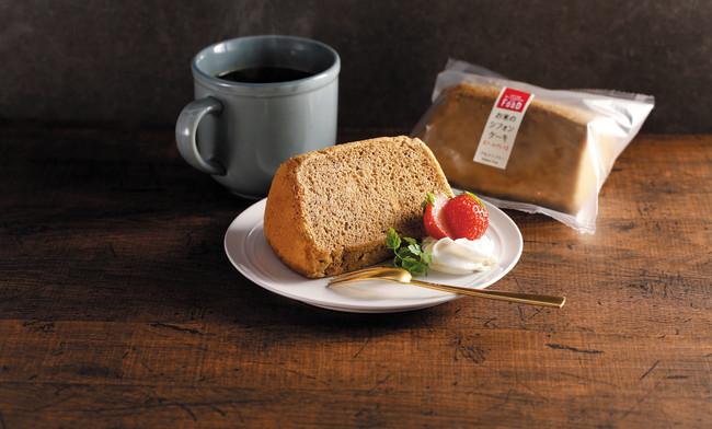 画像: お米のシフォンケーキから新フレーバーが登場!ふんわりしっとり食感に華やかなアールグレイの香り「お米のシフォンケーキ アールグレイ」