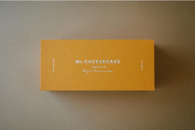 画像: 限定Box / ビスキュイ 「Mr. CHEESECAKE marron」は、秋の訪れを感じる限定カラーBoxでお届けします。