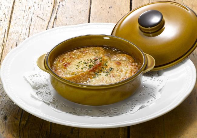画像: 「オニオングラタンスープ」がダブルサイズになって新登場