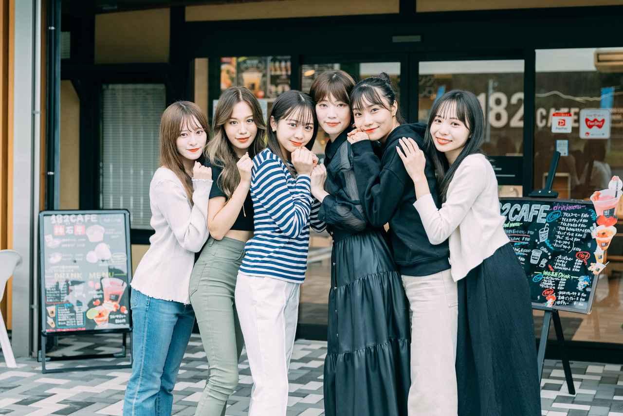 画像: ミス青学ファイナリストはなぜこんなにも輝いているの?! 女子旅に密着して「輝く自分になる方法」を探ってみた in広島県神石高原町