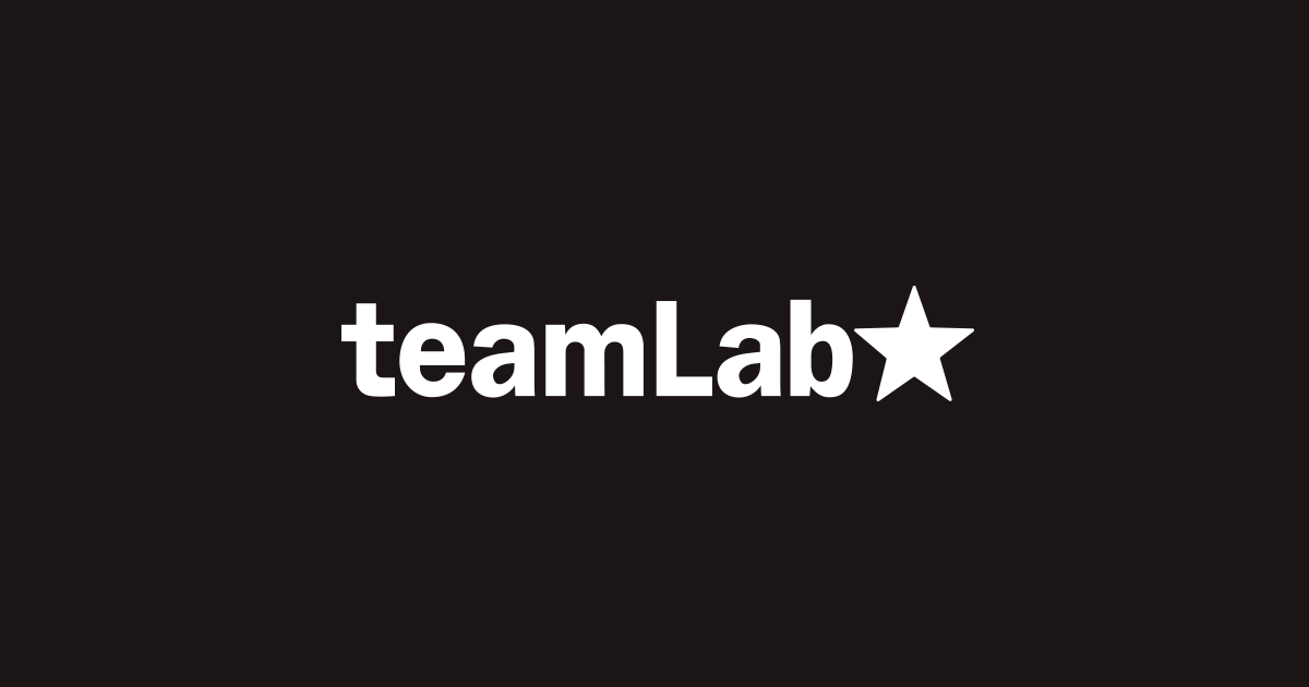 画像: teamLab / チームラボ