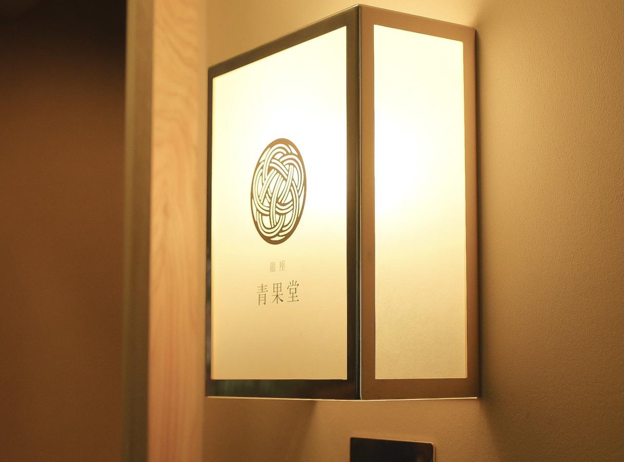 画像2: 【試食レポ】最高級品の国産フルーツを取り揃える和風フルーツパーラー「銀座 青果堂」オープン!