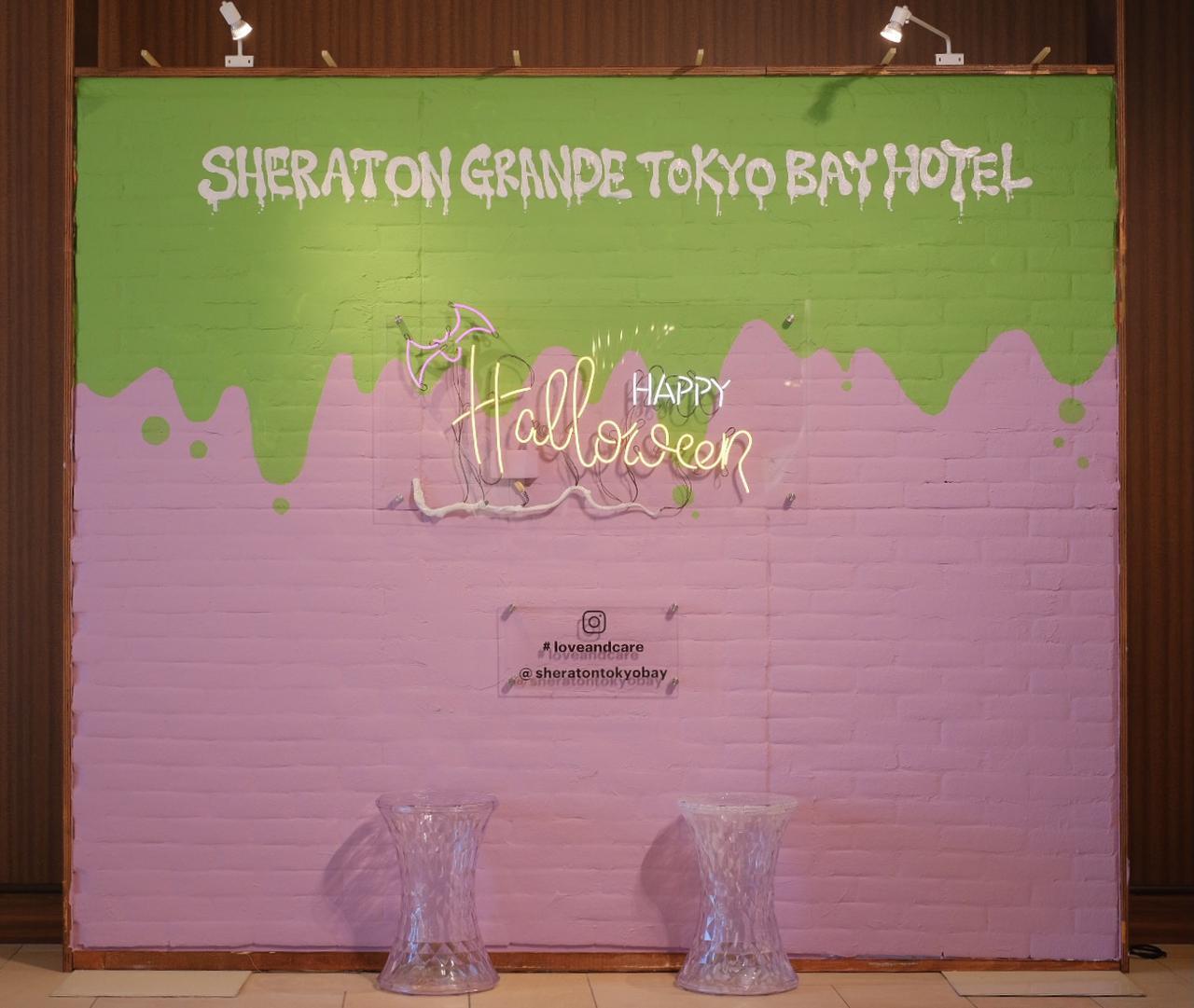 画像1: SHERATON HALLOWEEN LABORATORY