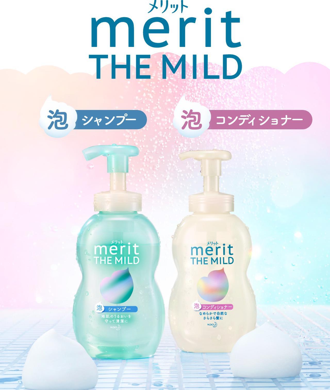 画像: www.kao.co.jp