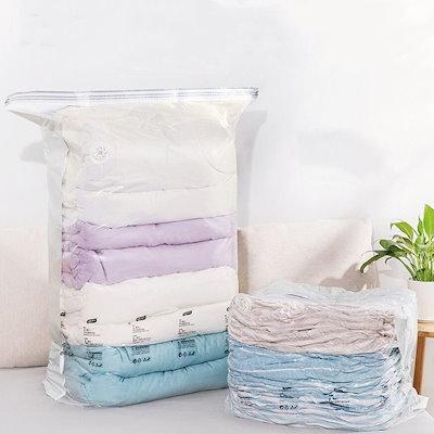 画像: [Qoo10] 立体 圧縮袋 衣類 掃除機不要 2枚入 : 日用品雑貨
