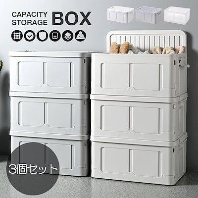 画像: [Qoo10] ストレージボックス : 家具・インテリア