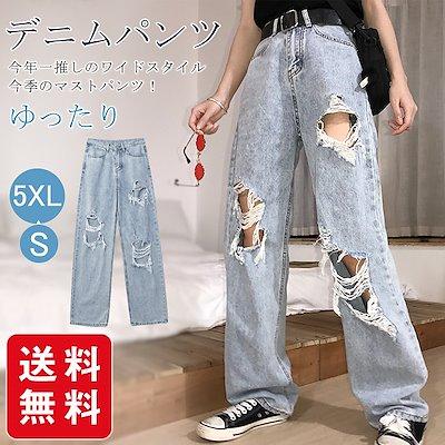 画像: [Qoo10] デニムパンツ ワイドパンツ 春新作 レデ : レディース服
