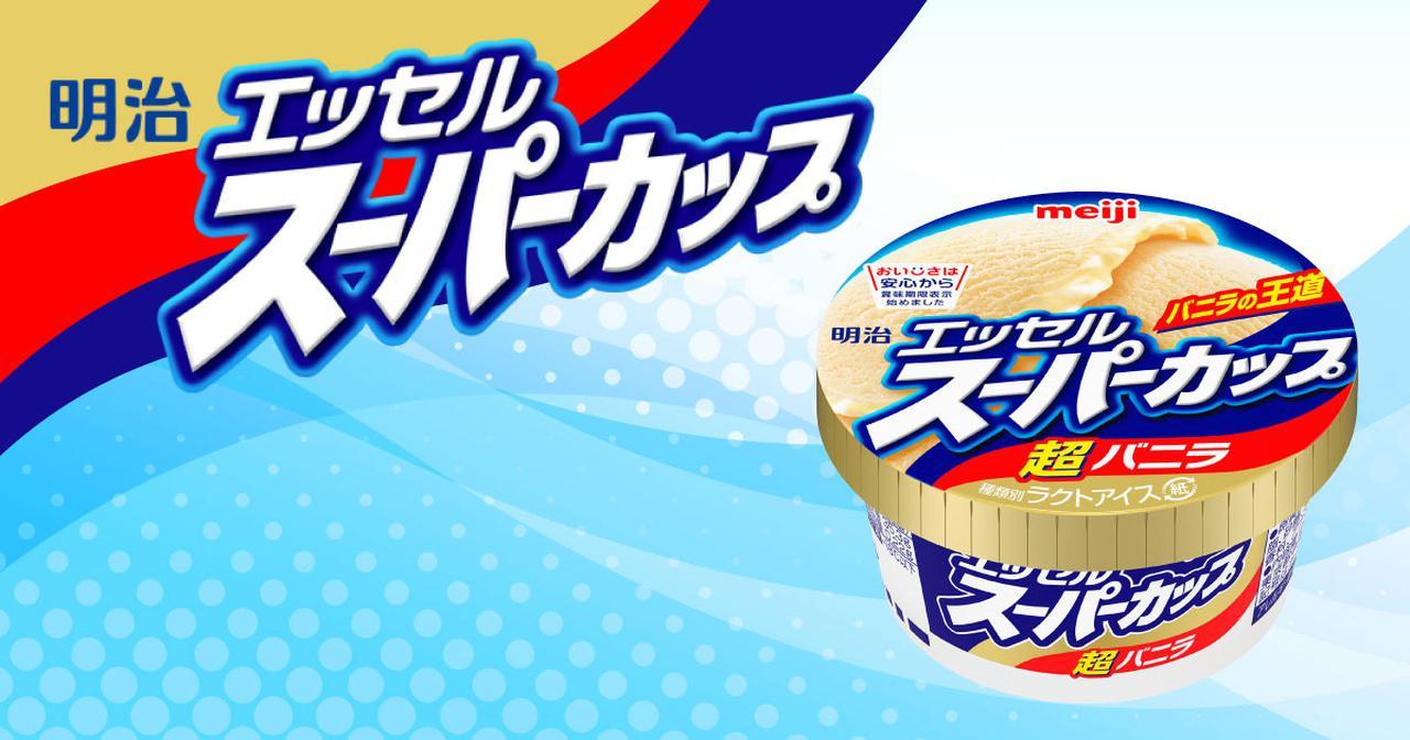 画像: 明治 エッセル スーパーカップ Sweet's 株式会社 明治 - Meiji Co., Ltd.