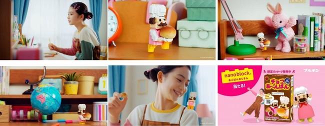 画像2: 小さくても本格派なチョコあ~んぱんとnanoblock®が初コラボ!