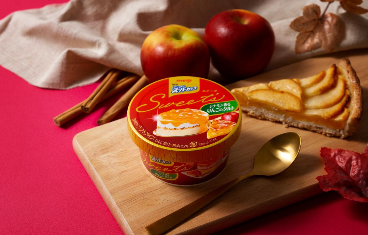 画像1: 秋こそ食べたい王道スイーツ