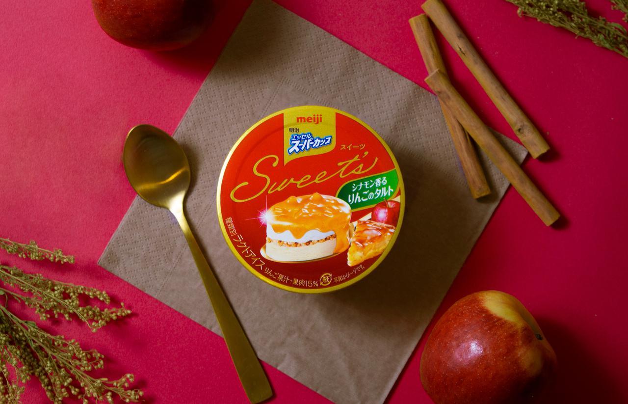 画像2: 秋こそ食べたい王道スイーツ