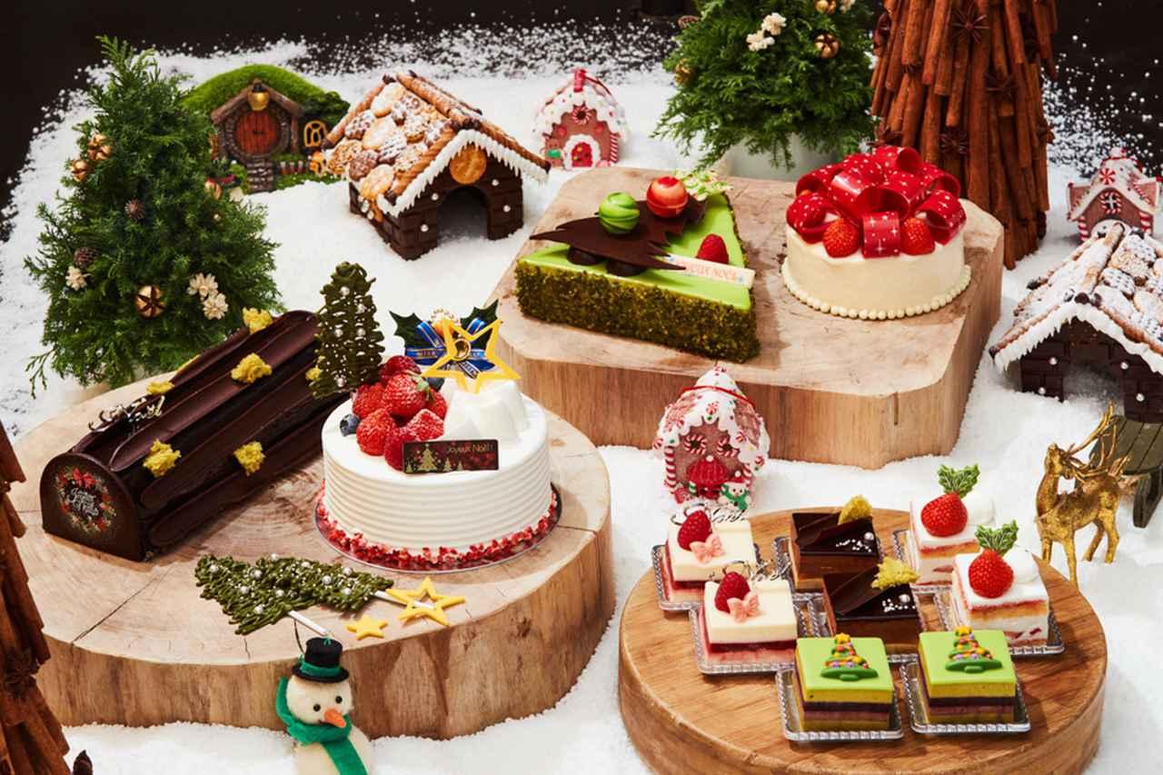 画像: ●クリスマスケーキ予約期間:2021年11月1日(月)〜12月20日(月) ●クリスマスケーキ販売期間:2021年12月18日(土)〜12月25日(土)