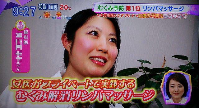画像: TBS「白熱ライブ ビビット」出演報告