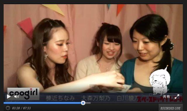 画像: 不意打ちcoogirlTV♥