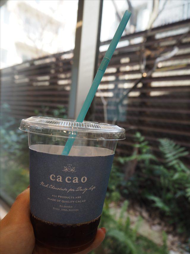 画像2: ミカフェート川島良彰氏監修のコーヒー