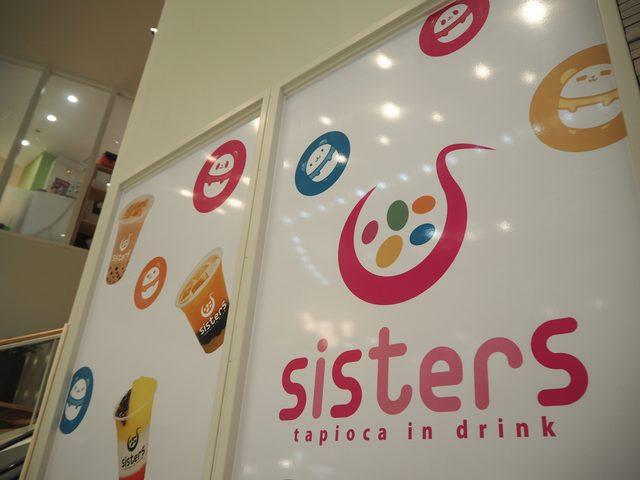 画像2: 生タピオカを使ったドリンクスタンド「シスターズ 池袋店 (sisters)」へ☆