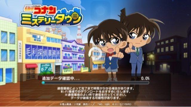 画像: 名探偵コナン「ミステリータウン」☆....ゲーマーです!