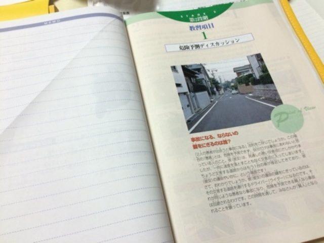 画像: 第2段階!路上〜ドキドキ(///pωq///)