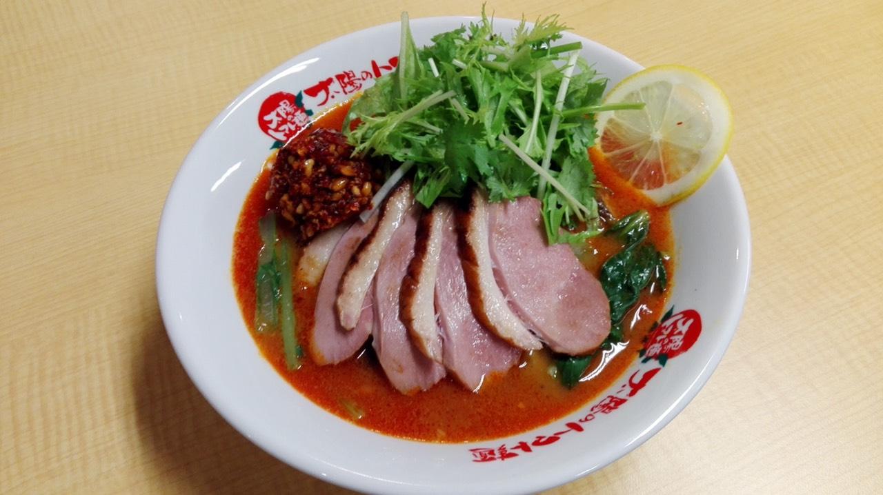 画像: 「パクチー香る合鴨のアジアントマト麺」950円