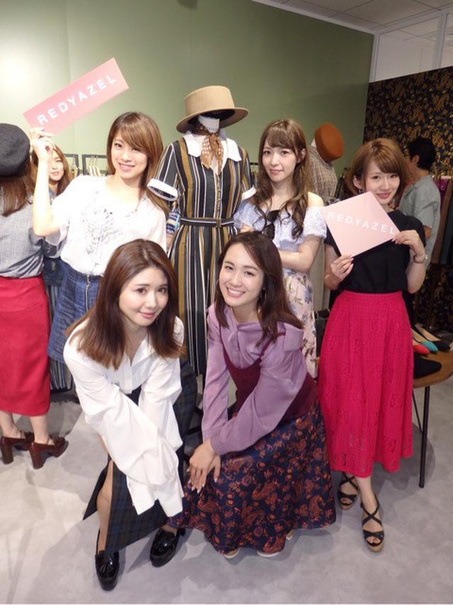 画像: REDYAZEL展示会へ\( ˆoˆ )/