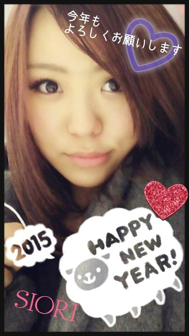 画像: HAPPY NEW YEAR❤2015