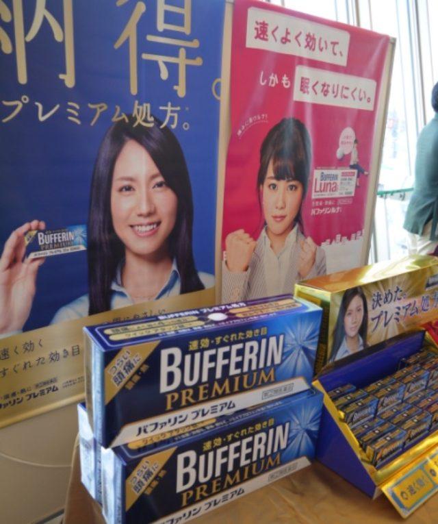 画像: 日経ヘルス主催 美女式セミナー