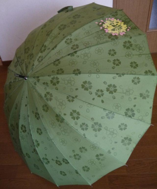 画像: 雨に濡れると色が変わる傘「花舞妓 あげは蝶」