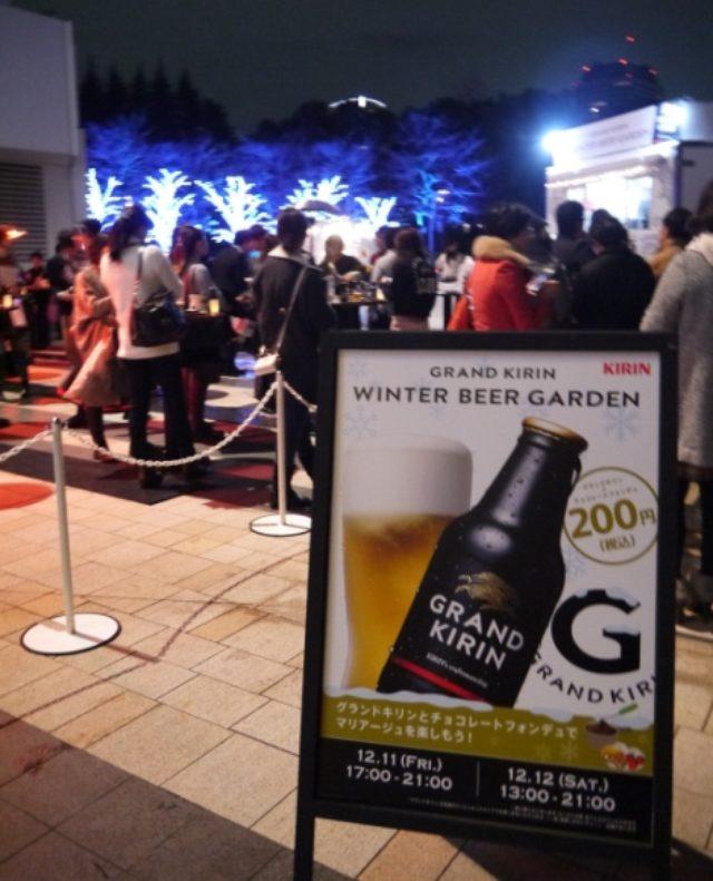 画像: 雪見ビール♪「GRAND KIRIN WINTER BEER GARDEN」