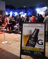 画像: 雪見ビール♪「GRAND KIRIN WINTER BEER GARDEN」