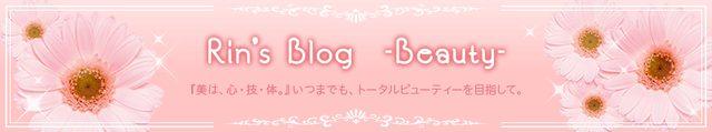画像: Happy New Year! *¥(^o^)/*