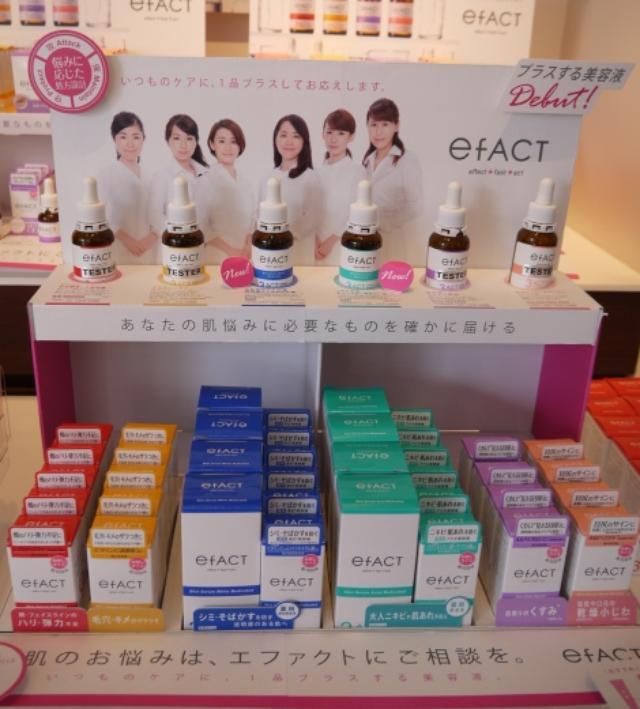 画像: 悩み特化型の新発想美容液「エファクト」発売記念イベント