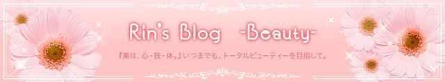 画像: 王妃美容「BARAKA ロータス ウォータードロップ クリーム」