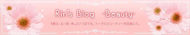 画像: P&G「この春、ちょっと新しい私に!」総額1,000万円プレゼントキャンペーン