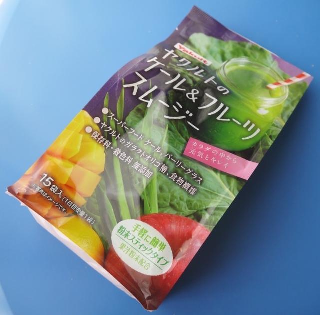 画像: 美味しく野菜不足を補える!ヤクルトのケールスムージーシリーズ
