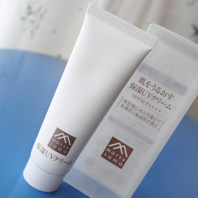 画像: 紫外線と乾燥から優しく肌を守る「肌をうるおす保湿UVクリーム」