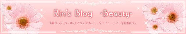 画像: Takakura 新商品発表会「メイドオブオーガニクス オーガニックのどスプレー」