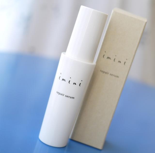 画像: ハリ・弾力肌に導く多機能オールインワン美容乳液「イミニ リペアセラム」