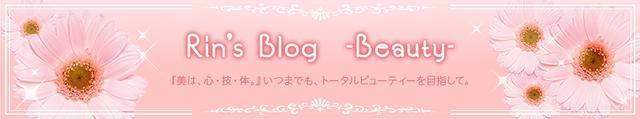 画像: 最大10万円支援あり!P&G マイレピ公式読者モデル「レピモ」第6期生募集中!