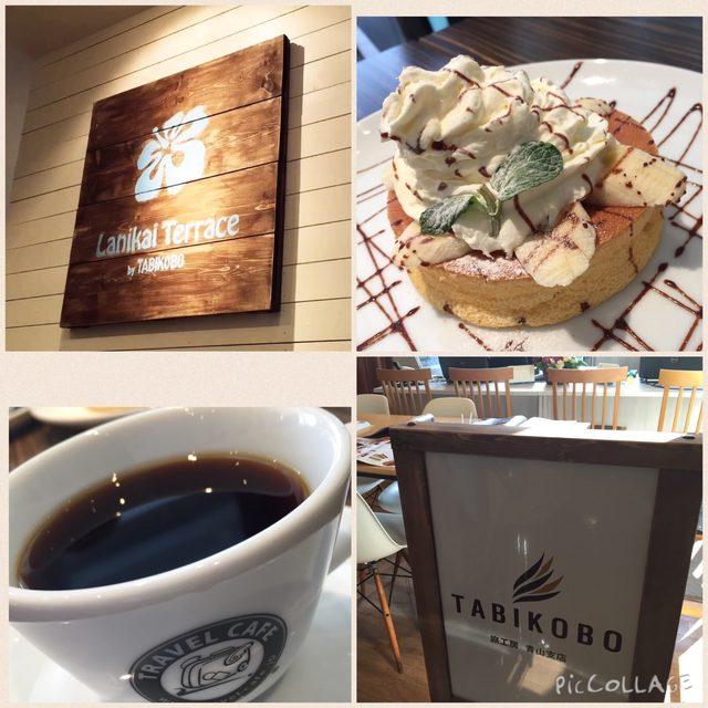 画像2: ALOHAーーー!!  ハワイ計画とパンケーキが一緒に楽しめるカフェ♪  「Lanikai Terrace by TABIKOBO」@青山♪