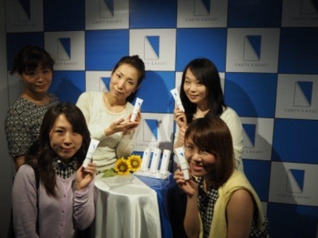 画像: 「Lapis Lazuli」(ラピスラズリ) 製品発表会へ☆
