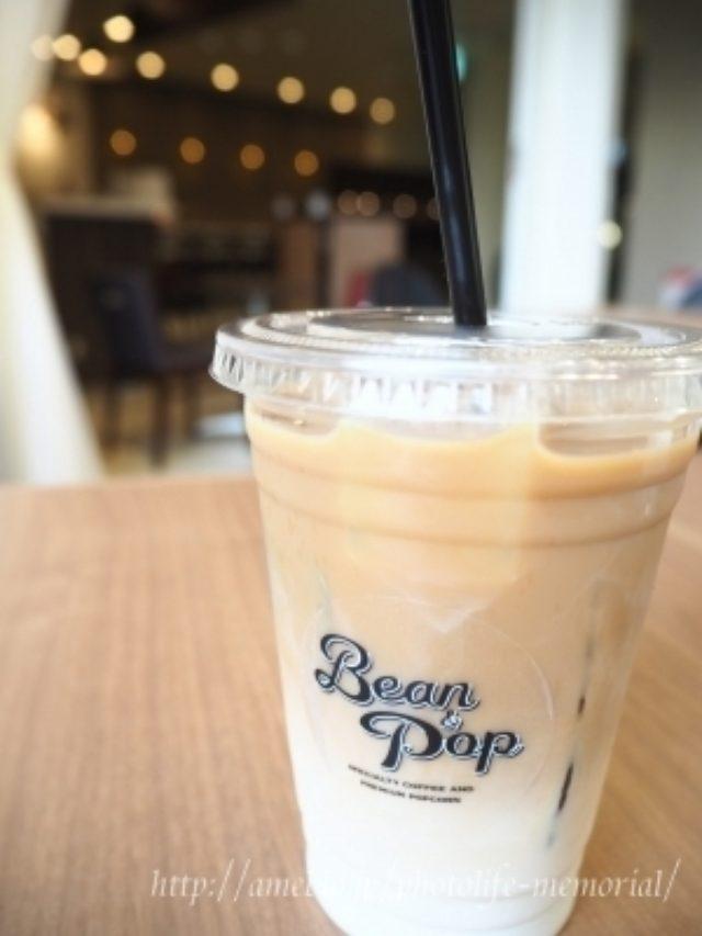 画像: カフェでひとやすみ・ビーンアンドポップ (Bean&Pop)☆