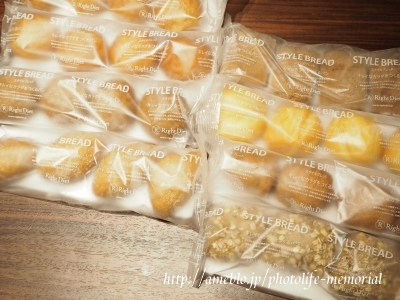 画像3: こんなスープとパンが届きます