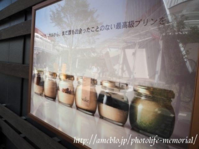 画像: 極上のなめらかプリンだけじゃない!CAFE THE VUKE (カフェザブーケ)☆