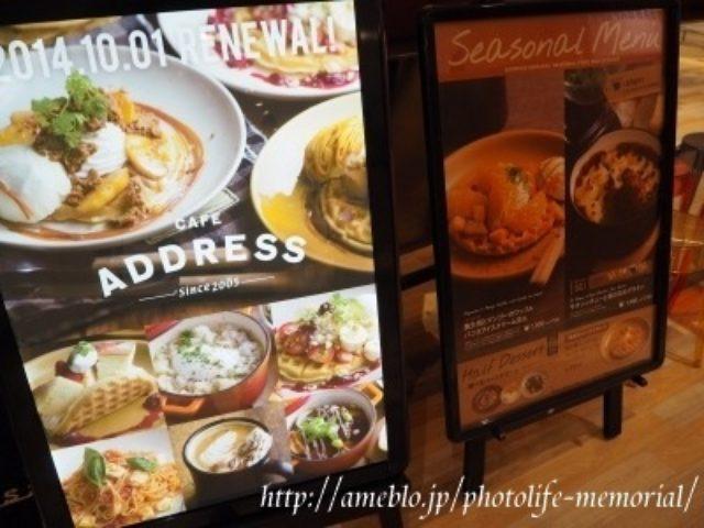 画像: 電源・Wi-Fiあり!CAFE ADDRESS(カフェ・アドレス) 池袋パルコ店☆