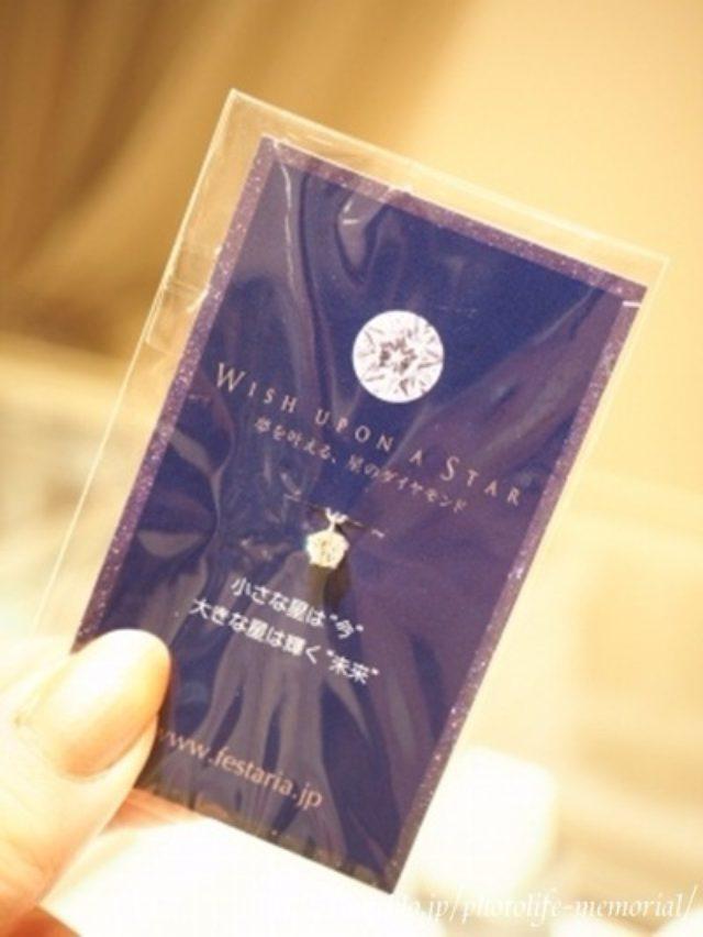画像: 来店するだけでもプレゼントがもらえる・ブログキャンペーン☆