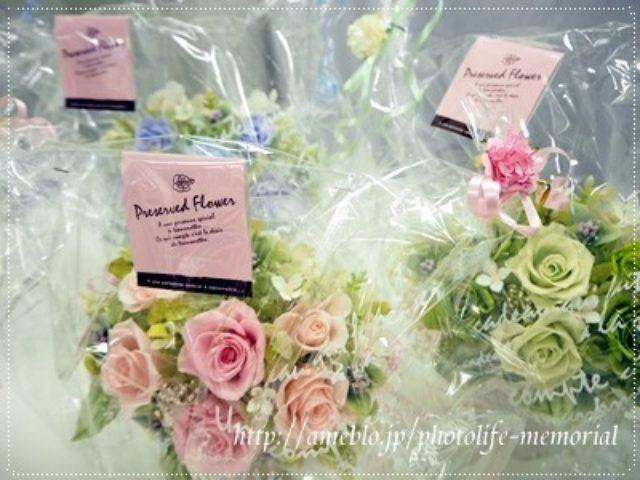 画像: Flower salon Tinkerbellさんのプリザーブドフラワー☆
