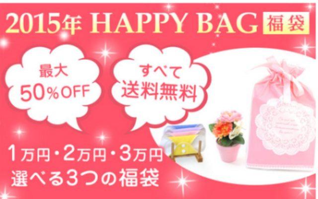 画像: 布ナプキン福袋!数量限定・最大50%OFFの選べる福袋☆